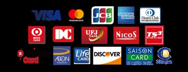 通販サイトでクレジットカード決済がご利用可能になりました