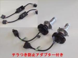LEDヘッドライトバルブ/H4(JK)