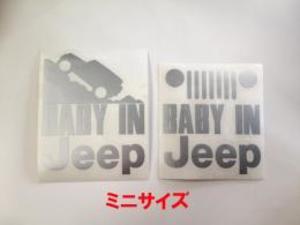 BABY IN JEEP カッティングステッカー/ミニサイズ