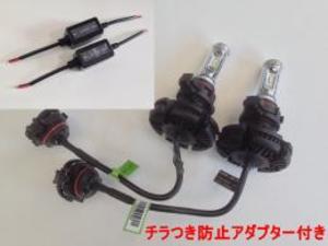 LEDフォグライトバルブ/PSX24W(JK)