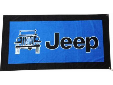 Jeep タオルシートカバー