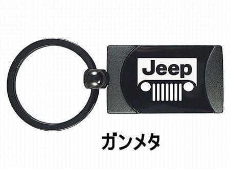 Jeepキーホルダー/長方形タイプ
