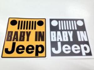 BABY IN JEEP/グリル・ミニサイズ