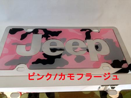 Jeep ステンレス ライセンスプレート/3Dデザイン