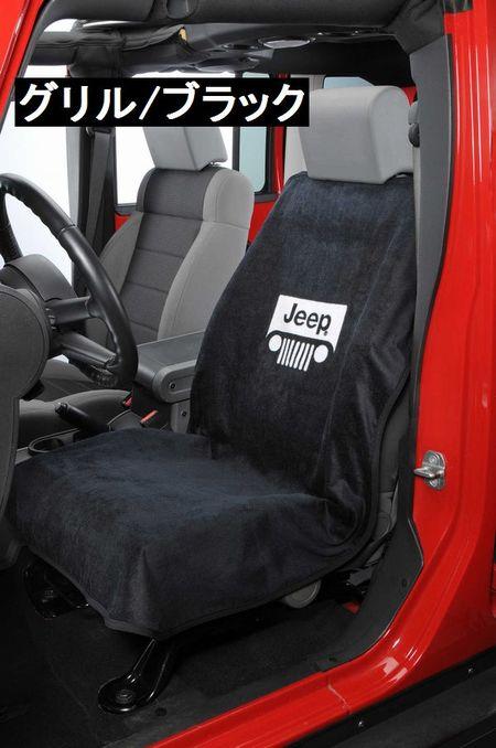 Jeep タオル生地 シートカバー(JK)